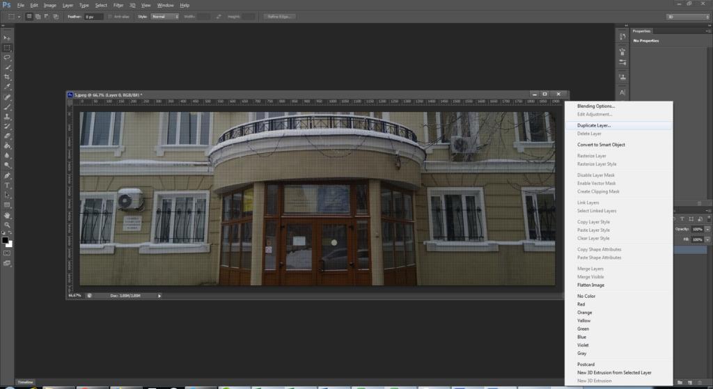 Затемнение границ фотографии в Photoshop