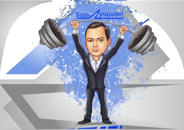 Вячеслав Бязров- создание сайтов, программист, web-мастер