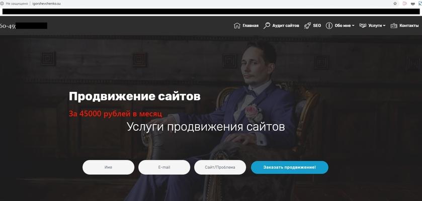 Создание сайтов в Краснодаре