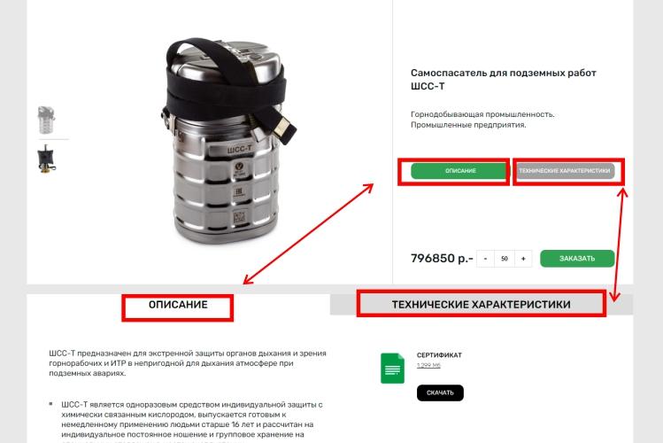 Технический аудит web-сайта krhz.ru