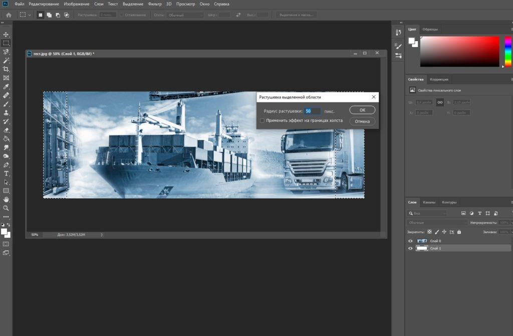 Засветление границ фото в фотошопе. Как сделать плавные белые боковые переходы картинки